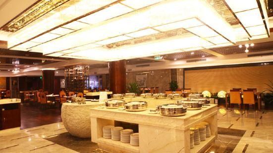 天恒國際大酒店自助餐部
