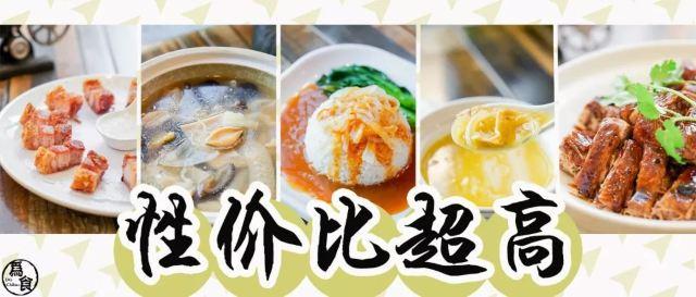 免費霸王餐!時代城廣場嗨8週年慶邀你來吃喝玩樂啦!