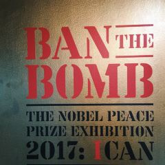 Nobel Peace Center User Photo