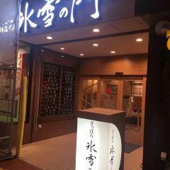 Hyousetsu No Mon User Photo