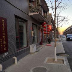Beijing Gaobeidian International Folk Tourism Culture Village User Photo