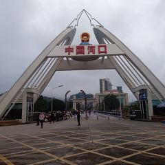 Hekou Port User Photo