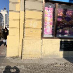 Sophia Square User Photo