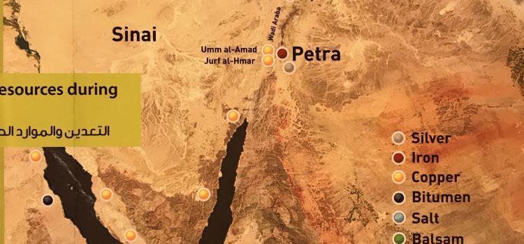 Petra Museum3
