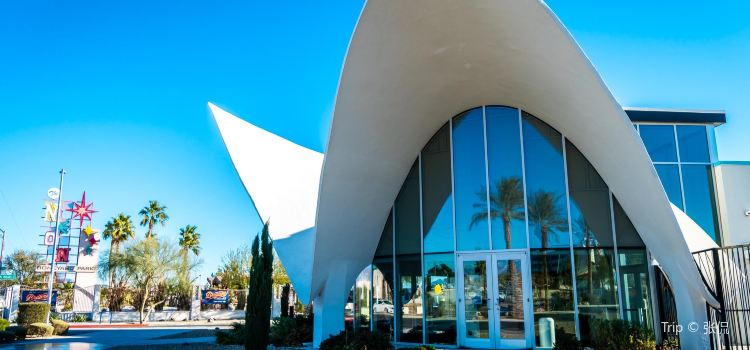 霓虹博物館