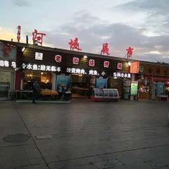 聰哥雞湯火鍋河堤夜市店用戶圖片