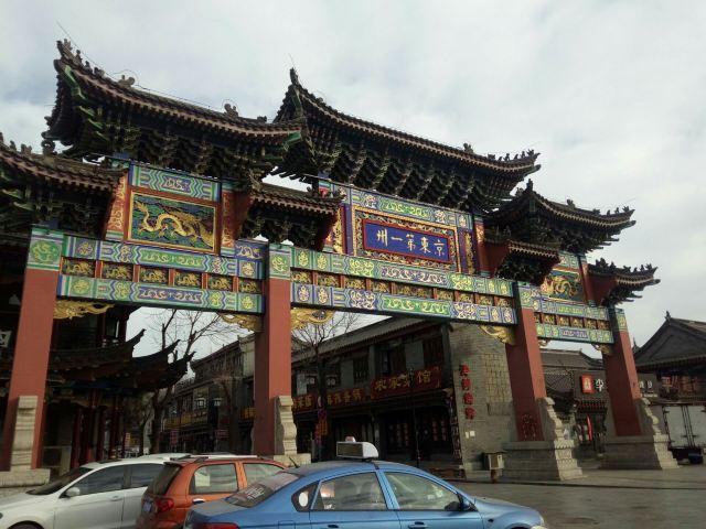 Luanzhou Ancient City