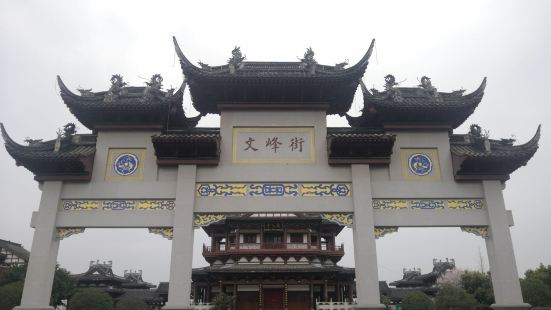 Wenfeng Old Street