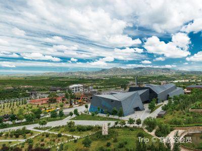 晉華宮國家礦山公園