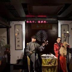Pinwei Shantang Pingtan Bookstore User Photo