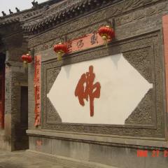Qianfosi (South Gate) User Photo