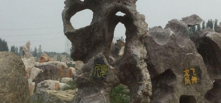 Chinese Stone City2