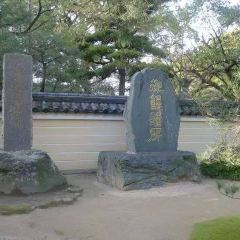 Jotenji Temple User Photo
