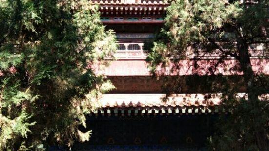 Guomindang Zhongyang Jingweishu Site