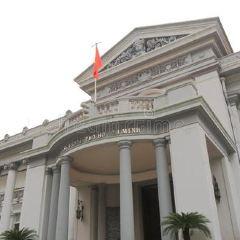 Vietnam National Museum of History User Photo