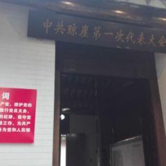 紅軍瓊崖舊址用戶圖片