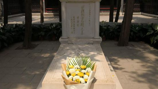 Tomb of Martyr Majun