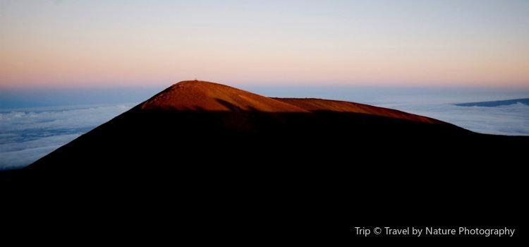 Mauna Kea State Recreation Area