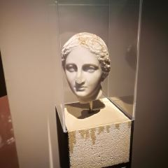 Archaeological Museum User Photo