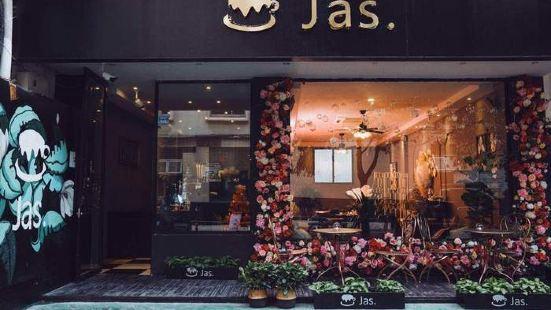 Jas·法式甜品花藝(鬰林店)