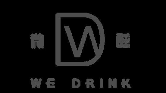 微醺茶飲 We Drink(仙霞店)