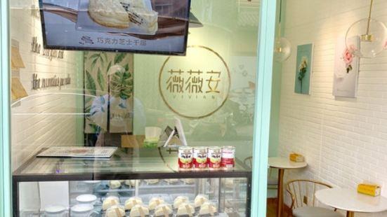 薇薇安榴蓮千層蛋糕甜品店