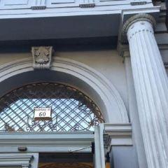 House of Terror Museum User Photo