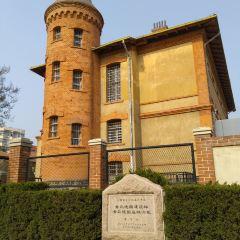 德國監獄舊址博物館用戶圖片