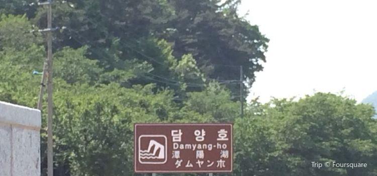 Tamyang3