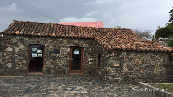 Museo de Azulejos