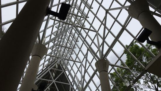 El Portal Tropical Forest Center
