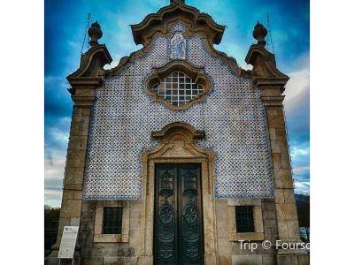 Igreja de Santo António da Torre Velha