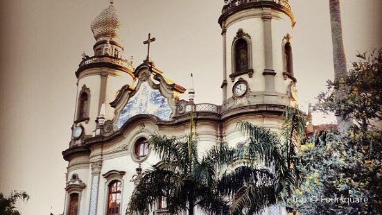 Igreja Nossa Senhora Do Brasil
