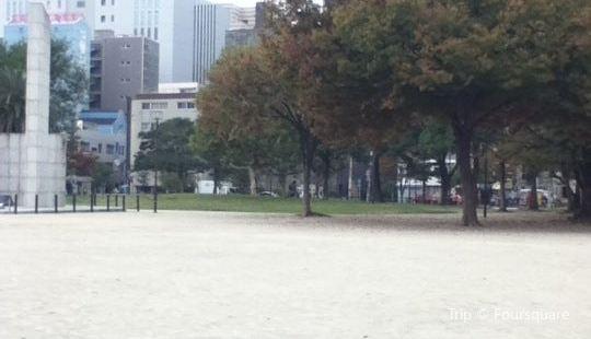 Reisen Park