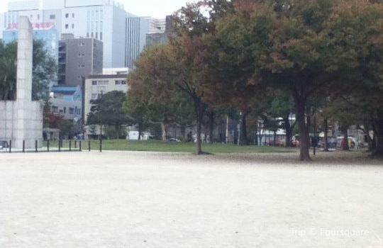 Reisen Park1