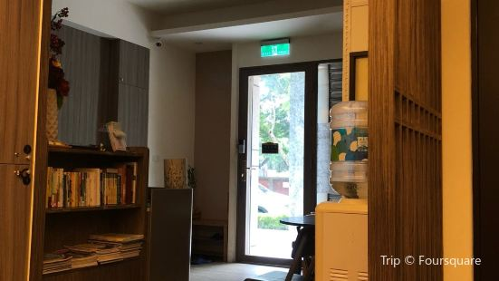 延壽陶板浴健康生活館
