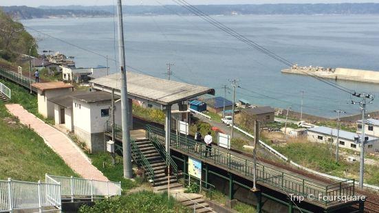 Horinai Station