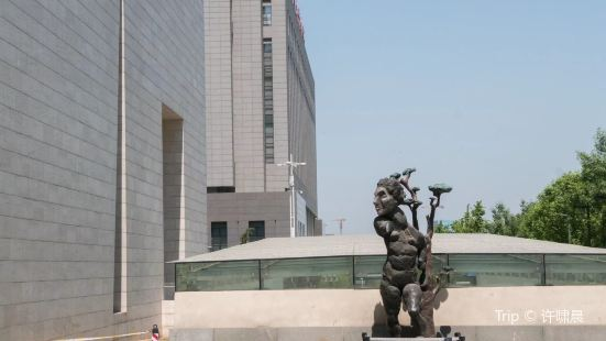 Shandong Gallery