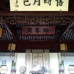 Xixi Huancui User Photo