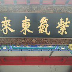 타이칭궁 여행 사진