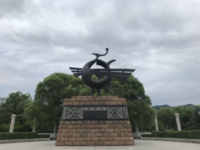 Ji'an People's Government