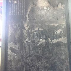 Xi'an Beilin Museum User Photo