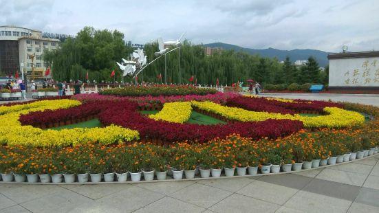 Linjiang Peninsula Park
