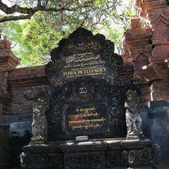 Petitenget Temple User Photo