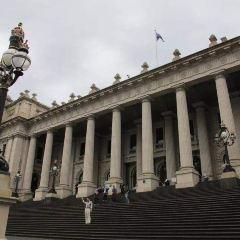 멜버른 시청 여행 사진