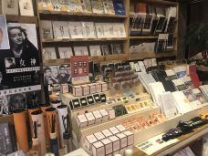 1200bookshop(体育东店)-广州-Emily慧慧