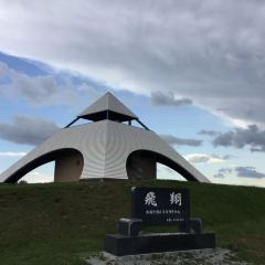 Hokusei-no-oka Observatory Park User Photo