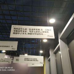 合肥失戀博物展(國耀星達城店)用戶圖片