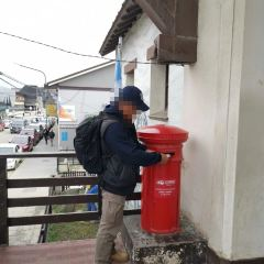 Unidad Postal Fin Mundo User Photo