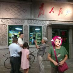 王府井用戶圖片